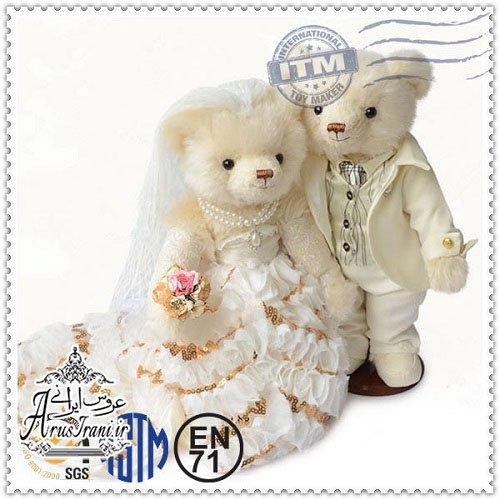 گیفت عروسی چیست تاریخ:۹۴/۰۳/۱۵ در:سایر تشریفات عروسی ۳٫۹۴ ::: ۱۷ votes گیفت عروسی یا هدیه عروسی ، هدیه ای کوچک است که عروس و داماد برای مهمانان (خانم) مراسم عروسی تدارک می بینند تا از حضور آنها در جشن عروسی تشکر کنند. همین طور گیفت عروسی به نشانه یادبود عروسی نزد مهمانان به یادگار می […]