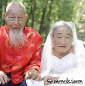 عکس عروسی مخصوص داماد ۱۰۳ ساله و عروس ۹۹ ساله ! اصولا عکس عروسی را قبل و یا حین مراسم ازدواج می گیرند و به عنوان یادگاری از زیباترین روز زندگی برای همیشه نگه می دارند اما ماجرای این زوج عاشق که ۸۰ سال کنار هم زندگی کردند متفاوت بود. بازدید : ۱,۶۱۰ نفر عکس […]