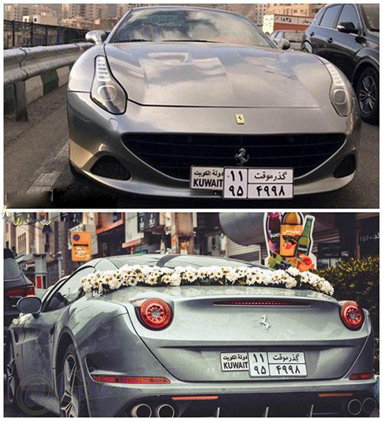 گرانترین ماشین دنیا در اهواز ماشین عروس شد +تصاویر مجموعه :مطالب خواندنی و جالب  گرانترین ماشین دنیا در اهواز ماشین عروس شد +تصاویر  ماشین عروسیک زوج خوشبخت اهوازی جدیدترین مدل فراری در جهان بود ! به گزارش ایران ناز داماد پولدار اهوازی برای خوشحالی همسرش یکی از گرانترین اتومبیل های جهان را به […]